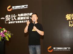 乐凯撒比萨陈宁:科技革命应对竞争,技术赋能,发力数字化提升效率