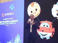 奥飞何德华:打造多业态的儿童IP主题乐园,为顾客带来深度体验