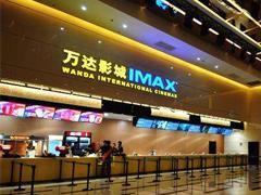 万达电影第一季度票房为29.6亿元 同比增长30%