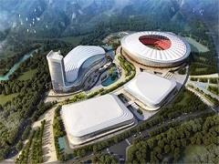 铜仁首个体育综合体封顶 总建筑面积50万平方米