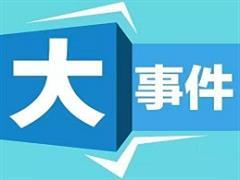 华中本周值得关注事件:金地首入南昌 2020年武汉永旺梦乐城有望达10家