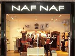 拉夏贝尔约4亿收购法国女装Naf Naf 旗下已有近20个服装品牌