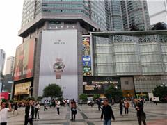 一季度重庆购物中心新增15.5万方供应 奢侈品动态活跃