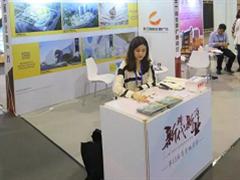 湃昂国际建筑设计顾问有限公司亮相第13届商业地产节