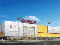 南昌青山湖万达广场拟12月21日开业 永辉超市、万达影城入驻