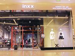 """INXX荣获""""购物中心关注人气品牌""""奖项 实体店铺达110余家"""