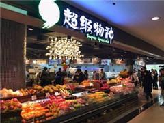 永辉超市张轩宁谈与腾讯合作:强大技术是最大的需求