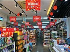京东称一天要开1000家便利店 苏宁小店表示我们不一样