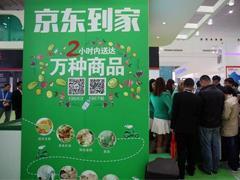 京东副总裁林琛:提升效率是京东零售最核心的一个点