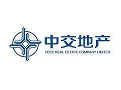 中交地产2017年净利6.17亿元 共有房地产项目23个