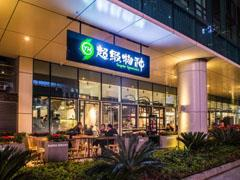 永辉超市创始人张轩宁:腾讯是最好的合作伙伴