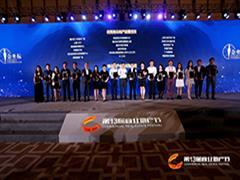 """上海J・LIFE荣获""""金坐标――年度优秀商业地产运营项目""""奖项"""