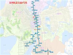 苏州地铁4号线:城市向南发展的骨干线 助力吴江商业发展升级