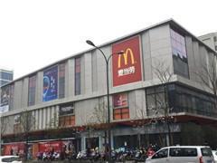 """阿里首个购物中心""""亲橙里""""4月28日开业 总面积约4万�O"""