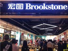 宏图Brookstone进驻南昌T16购物中心 一年新开近200家门店