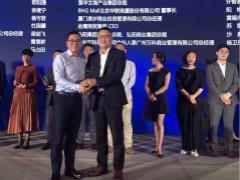 """奥园健康生活集团荣获中国商业地产""""金坐标""""五项大奖"""