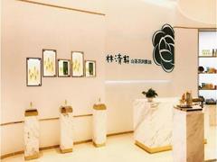 15天净增粉丝近80万 林清轩将继续拥抱新零售!
