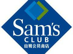 西南迎来首家山姆会员商店 5月29日亮相成都华侨城