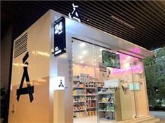 """香港地区首家无人便利店""""诶便利""""将于6月前落地"""
