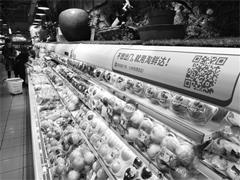 """阿里新零售阵营再扩充:人本超市正式接入""""淘鲜达"""""""