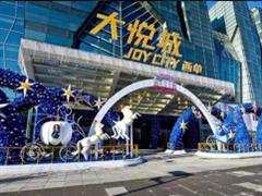 中粮地产披露重组大悦城预案细节 公司股票于今日复牌