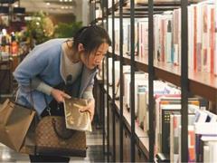 北京SKP百货开设面积近千平方米书店 涵盖酒吧、展演等业态
