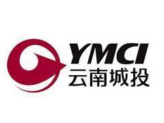 云南城投发行36亿元CMBS 以3家公司所持购物中心作底层资产