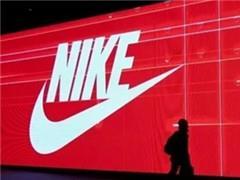 "Nike短短一个月内三位高管离职 业绩不好找""替罪羊""?"