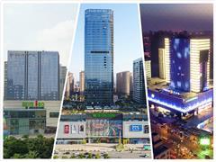 """星河商置荣获""""2017-2018年度商业地产优秀轻资产运营商""""奖"""