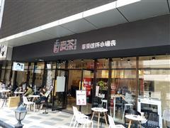 1000余家店 20余山寨品牌 新式茶饮在昆明的下半场较量
