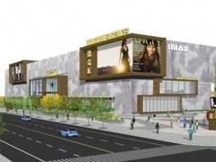 信阳悦合汇购物广场有望年底开业 项目总建面超10万�O