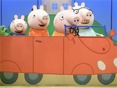小猪佩奇将在中国开设主题乐园 2019猪年率先落地上海、北京