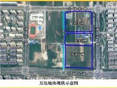 淄博富力万达广场总投资33.92亿 拟建4层购物中心、22栋住宅