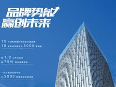 """铂涛""""酒店+地产""""投资沙龙广受湖南地产商追捧"""