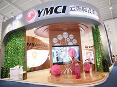 云南城投商业路径:与银泰设立商管平台、发行36亿CMBS