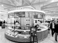 成都伊势丹一天卖出两吨面点 超市熟食开始差异化竞争