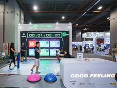 古德菲力健身亮相第13届商业地产节