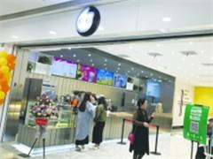 街边甜品店进驻购物中心 休闲餐饮渐成上饶商场新宠