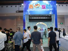 鑫童互动亮相第13届商业地产节