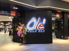 华润万家Olé精品超市济南二店选址万象城 已在全国布局48家门店