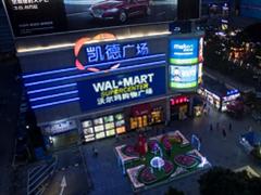 http://news.winshang.com/member/news/2018/4/19/2018419951394155328_1.png