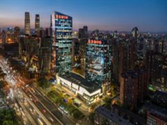 精筑城市价值 共铸辉煌未来