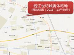 保利百亿夺杭州萧山奥体地块 本土房企绿城让出市场第一位置?