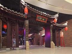 一座城一个主题 ,新城吾悦广场如何玩转差异化引擎?