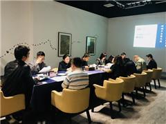 赢商网第35期《渝城论道》城市沙龙3月31日成功举办