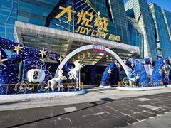 """中粮重组地产往事:从亚龙湾地主到大悦城""""回A""""的26年"""