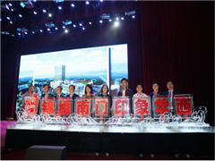 苏皖周要闻:六合龙湖天街拟2019年10月开业 南京两大综合体项目规划出炉