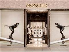 Moncler将押注电商与加拿大鹅竞争 目前线上零售仅占8%