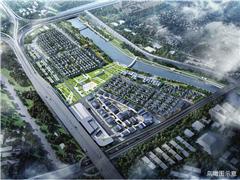 中华门G98地块规划公示 将打造越城天地文化旅游特色街区