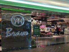 永辉超市一季度营收同比增长22.97% 新开19家精品超市、11家超级物种